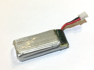 Lipo 3.7V 500mah Battery PH connector C
