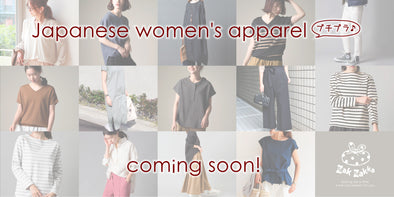 Japanese Women's Apparel coming soon!