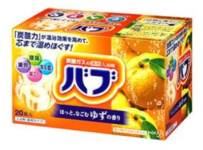 Kao Babu Yuzu Scent (20 Tablets) Bath Salts / 花王 バブ ゆずの香り (20錠) 入浴剤 -Cosmetics from Japan-Zak Zakka