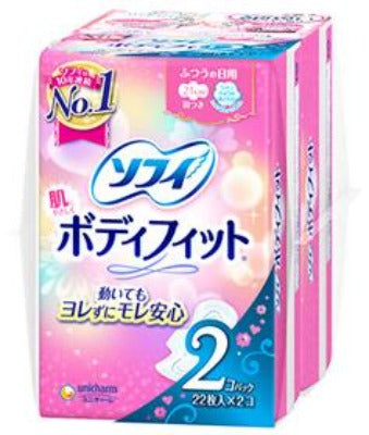 Japanese Ultra Normal Sanitary Towels Wings 22s (Set of 2) /ふつうの日用 羽つき 21cm ソフィ ボディフィット 1セット(22枚×2個)-Health&Beauty-Zak Zakka