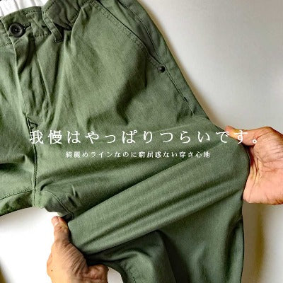 Comfortable Stretchy Tapered Pants - Women's Medium by Omnes Japanese clothing brand-women's apparel-Zak Zakka