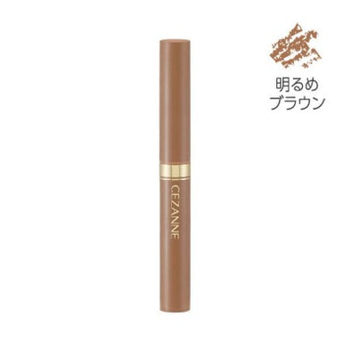 CEZANNE Thick Core Eyebrow Bright Brown Color / セザンヌ 太芯アイブロウ 01明るめブラウン-Cosmetics from Japan-Zak Zakka