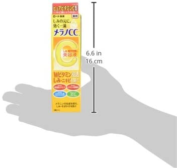 Melano CC Age Spot Beauty Essence 20ml / メラノCC 薬用しみ集中対策美容液 20 ml-Cosmetics from Japan-Zak Zakka