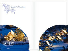 Japanese Christmas Card , a world heritage Shirakawa 3