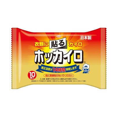 Japanese Hokkairo Paste  10 pcs