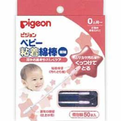 Pigeon Baby Adhesive Cotton Swabs (Thin Spine, 50 Spines) / ピジョン ベビー粘着綿棒(細軸 50本入り)-Baby-Zak Zakka