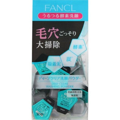 Fancl Deep Clear Washing Powder 30 pcs / ディープクリア 洗顔パウダー-Cosmetics from Japan-Zak Zakka