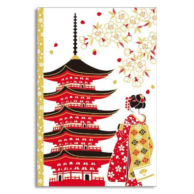 Japanese Christmas Card Five-storied pagoda and Geisha