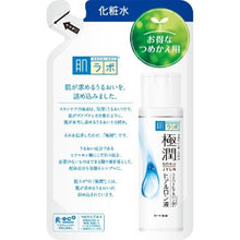Hada labo Gokujyun Best Hyaluronic Acid Refill N 170 ml / 極潤ヒアルロン液つめかえ用N 170 ml-Cosmetics from Japan-Zak Zakka