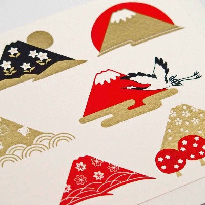 Japanese Christmas Card Mt Fuji  3