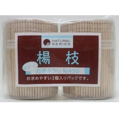 Tooth Picks 2 packs / お徳用楊枝 2個パック-Daily Goods-Zak Zakka
