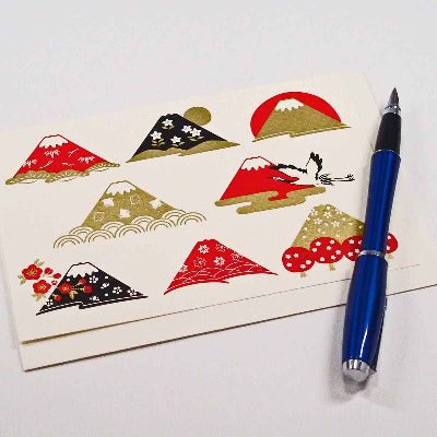 Japanese Christmas Card Mt Fuji  4