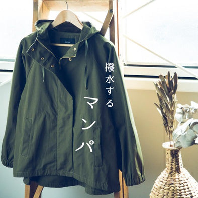 Water-Repellent Mountain Jacket by Omnes Japanese clothing brand-women's apparel-Zak Zakka