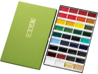 Kuretake Gansai Tambi Watercolor Paints 36 Color Set /呉竹顔彩耽美36色セット-Stationary-Zak Zakka