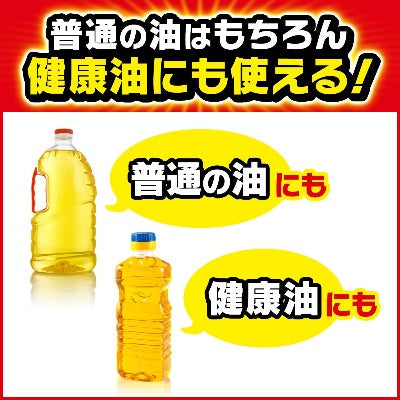 Temple Oil Treatment Agent, Hardening Temple, 10 Packs / 固めるテンプル-Daily Goods-Zak Zakka