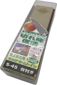 Japanese Knife Sharpener Whetstone Grit 6000 Ht-43/S-45 , Package