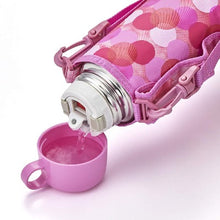 Stainless Bottle for Kids Pink / タイガー<サハラ> 2WAY 0.8L ピンク-Daily Goods-Zak Zakka