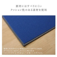 Tatami Non Slip Yoga Mat, Natural Relaxing Scent, Made In Japan/ JOY RE 8