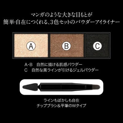 Kanebo KATE Mangagenic Liner / -EX-1 Brown Black-Cosmetics from Japan-Zak Zakka