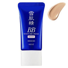 Sekkisei White BB Cream Moist / - 02 OCHRE SPF40/PA+++ 30g-Cosmetics from Japan-Zak Zakka
