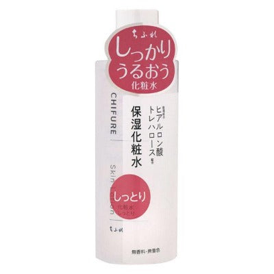 Chifure Moist Lotion 180ml / ちふれ化粧品 化粧水 しっとりタイプ 180ml-Cosmetics from Japan-Zak Zakka