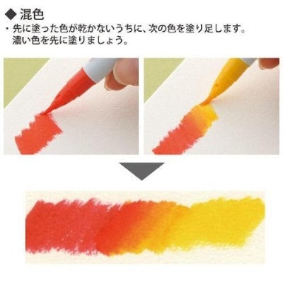 Kuretake Fude Brush Pen Clean Color Real 6 Colors Set / ZIG クリーンカラー リアルブラッシュ 6色セット-Stationary-Zak Zakka