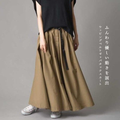 Easy Fit Long Womens Skirt with webbing belt /Japanese Fashion Clothing Online-women's apparel-Zak Zakka