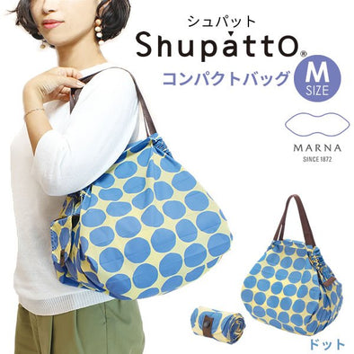 Shupatto Grocery Bag Medium Dot
