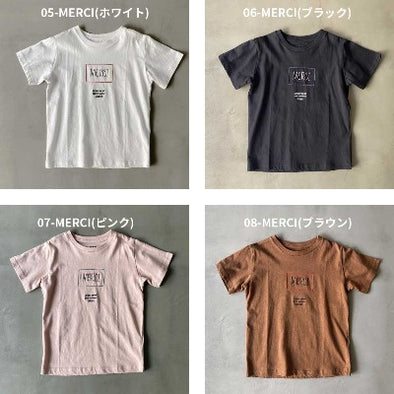 "Kids print short sleeve T-shirt ""Merci""- size 100 cm and 110 cm-Kids-Zak Zakka"