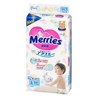 KAO Merries Baby Changing Large (9~14kg) 54 pieces-Baby-Zak Zakka