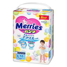 KAO Merries Baby Changing Large(9~14kg) 44 pieces-Baby-Zak Zakka