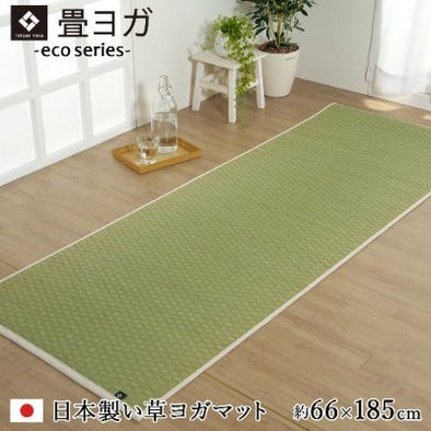Tatami Non Slip Yoga Mat, Natural Relaxing Scent, Made In Japan/ Plain
