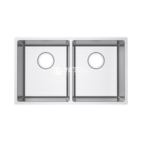 Square Stainless Steel Kitchen & Laundry Sink 740X440X200