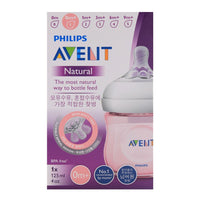 NATURAL II PP 125ML BOTTLE PK1 (PINK) - SCF691/13