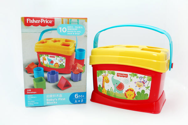 FISHER PRICE BABY FIRST BLOCKS - 21423