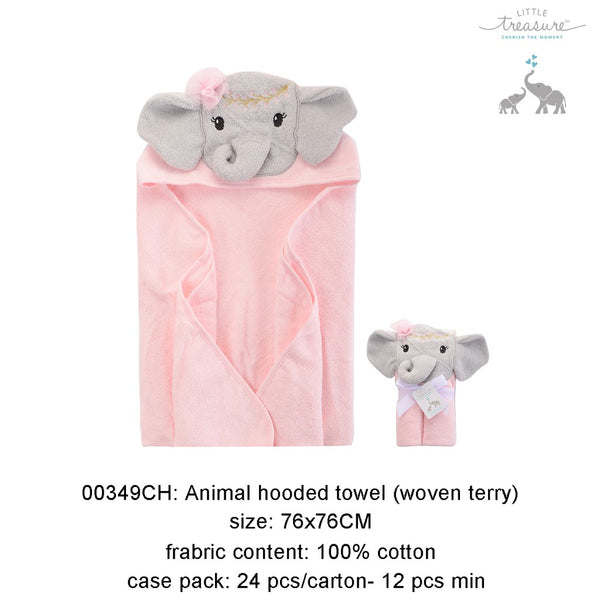 ANIMAL HOODED TOWEL (WOVEN TERRY) - 22880