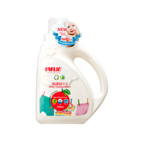 FARLIN BABY CLOTHING DETERGENT 1000 ML - CB-10007