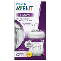 Natural II Glass Bottle 120 ML PK1 - SCF671/13