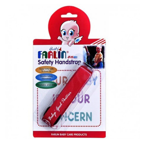 FARLIN SAFETY HAND STRAP - BF-501
