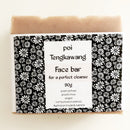 Tengkawang Face Bar - 90g