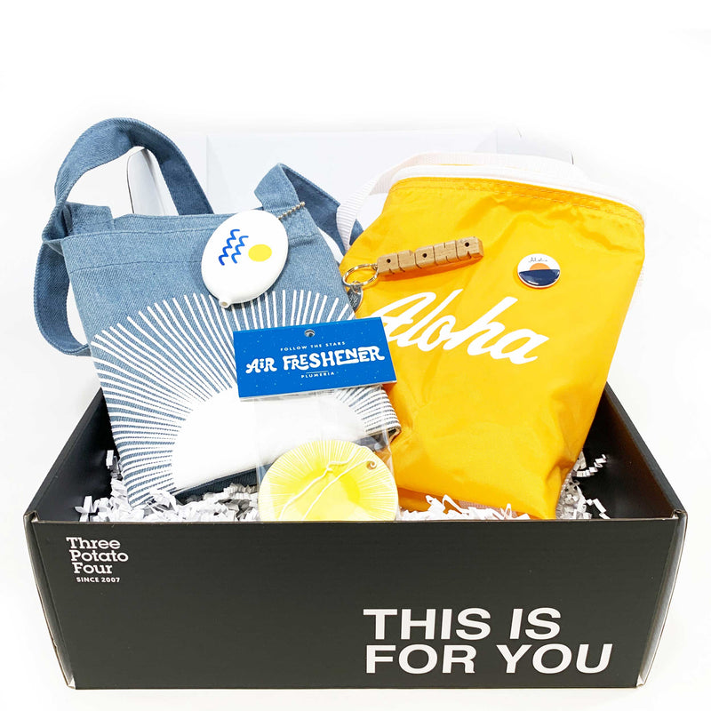 """This Is For You"" Gift Box - Endless Summer"