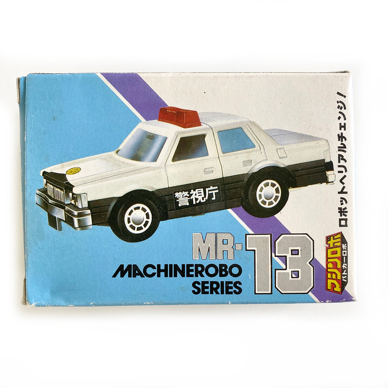VINTAGE MACHINEROBO MR.13 POLICE