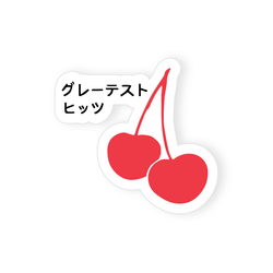 Sticker - Cherries