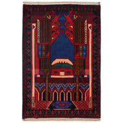 Prayer Rug 3' x 4' 6 (ft) - No. AL57236 - ALRUG Rug Store