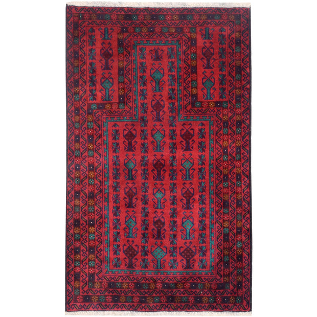 "Prayer Rug 2' 7"" x 4' 5"" (ft) - No. AL38659 - ALRUG Rug Store"