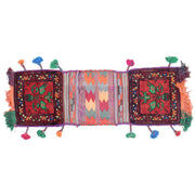 "Saddle Bag 1' x 2' 7""  (ft) - No. AL28724 - ALRUG Rug Store"
