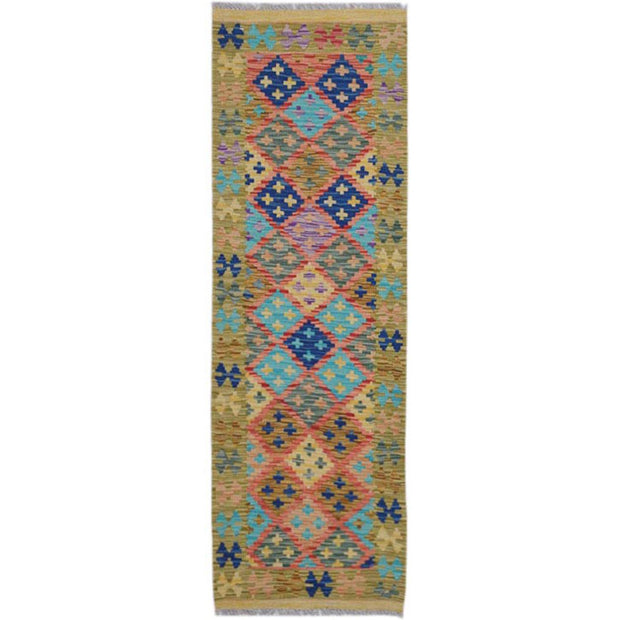 Vegetable Kilim 1' 9 x 5' 8 (ft) - No. AL34575 - ALRUG Rug Store