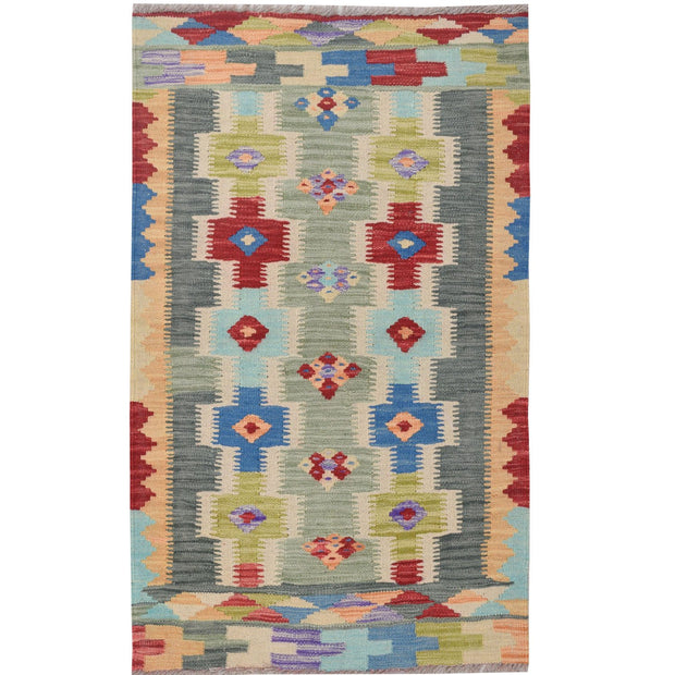 "Vegetable Kilim 2' 4""  x 4'  (ft) - No. AL87846 - ALRUG Rug Store"