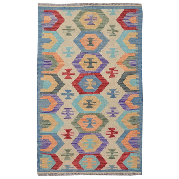 "Vegetable Kilim 2' 5""  x 4'  (ft) - No. AL49022 - ALRUG Rug Store"