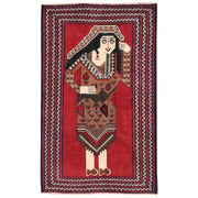 Pictorial Rug 2' 7 x 4' 3 (ft) - No. AL28032 - ALRUG Rug Store